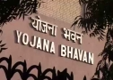 Agriculture sector to be pushed through the NITI Aayog